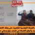 جبنيانة: اقليم الشركة التونسية للكهرباء على وشك الانهيار بسبب سوء التصرف وأعوان الشركة في إضراب جوع وحشي مفتوح