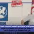 """بشير العبيدي الكاتب العام للرابطة التونسية للدفاع عن حقوق الإنسان: """"ما سجلناه كان مرعبا في علاقة بالتجاوزات والاعتداءات التي طالت الموقوفين في الاحتجاجات الأخيرة"""""""