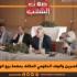 ردّا على والي القصرين والوفد الحكومي المكلف بمهمة بيع الوهم للمواطنين
