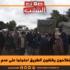 تبرسق باجة:الفلاحون يغلقون الطريق احتجاجا على عدم توفّر الأمونيتر