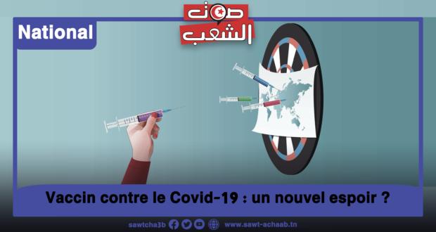 Vaccins anti-Covid 19 : Où on en est ?