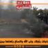 عودة الاحتجاجات بأولاد جاب الله واتساع رقعتها ببن عون وباجة