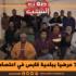 26 عاملا عرضيا ببلدية قابس في اعتصام مفتوح