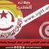 هياكل الاتحاد العام التونسي للشغل تفقد البوصلة وتتجاذب فيما بينها