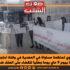 المكتب الجهوي لمنظمة مساواة في المهدية في وقفة احتجاجية من اجل المطالبة بيوم 9 ماي يوما وطنيا للقضاء على العنف ضدّ النّساء