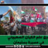 حرق علم الكيان الصهيوني في مسيرة بسليمان