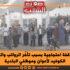 المتلوي: وقفة احتجاجية بسبب تأخّر الرواتب والتلاقيح ضد الكوفيد لأعوان وموظفي البلدية