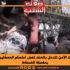 الرديف: قوات الأمن تتدخل بالعنف لفض اعتصام المعطّلين عن العمل بمغسلة الفسفاط