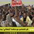 """كل التضامن مع منظمة """"أباهلالي"""" بجنوب إفريقيا"""