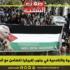 المنظمات الشعبية والتقدمية في جنوب إفريقيا تتضامن مع الشعب الفلسطيني