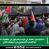 مناضلو حزب العمال في فرنسا يشاركون في تظاهرات التضامن مع الشعب الفلسطيني في أسبوعها الثاني
