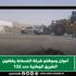 المتلوي: أعوان وموظفو شركة الفسفاط يغلقون الطريق الوطنية عدد 122