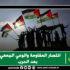 فلسطين: انتصار المقاومة والوعي الجمعي ما بعد الحرب