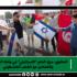 """المتلوي: حرق العلم """"الاسرائيلي"""" في وقفة المساندة والتضامن مع الشعب الفلسطيني"""