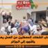 ڨفصــــــــــة: أصحاب الشهائد المعطلين عن العمل يهدّدون باللّجوء إلى الجزائر