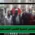 مدنين تنتفض لنصرة الشعب الفلسطيني