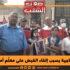 توزر: وقفة احتجاجية بسبب إلقاء القبض على معلّم أمام التلاميذ