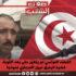 القضاء التونسي لم يتغيّر حتى بعد الثورة، قضية الرفيق نبيل العرعاري نموذجا