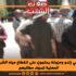 تستور: أهالي زلدو ومزوغة يحتجون على انقطاع مياه الشّرب والسلط المعنية تسوّف مطالبهم